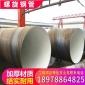专业定做426螺旋钢管自来水用防腐螺旋钢管 1020螺旋管 市场价格