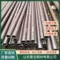 重庆加工定做5310锅炉管 42crmo合金钢管一吨