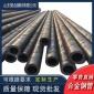 山东菏泽108*4.5无缝管 20#热轧无缝钢管 镀锌无缝方管厂家销售