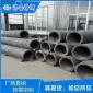 a105锻造圆钢价格从优广西轴承钢供货厂家