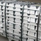 西安锌锭销售 陕西锌锭批发商西安锌锭价格陕西锌锭厂家西安锌锭